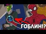 Новый мультфильм про Человека-ПаукаРазбор 2-й серии,первые впечатленияMarvel's Spider-man 2017