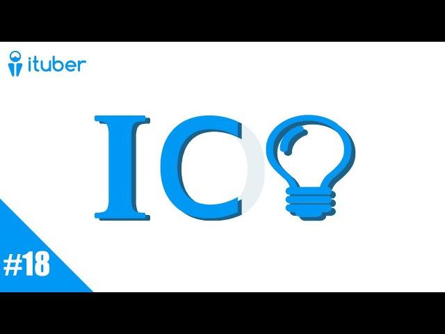 100 Вопросов об ICO. 18 На какой платформе можно сделать ICO?