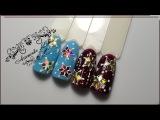 Снежинки на ногтях. Зимний экспресс дизайн ногтей