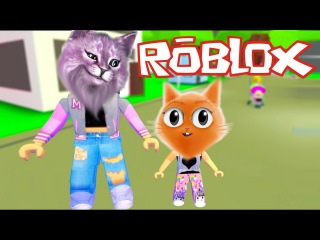 УСЫНОВИ МЕНЯ КОШКА ЛАНА в роблокс Adopt Me! ROBLOX bad baby говорящий КОТ ДЖЕМ И КОШКА ЛАНА ...