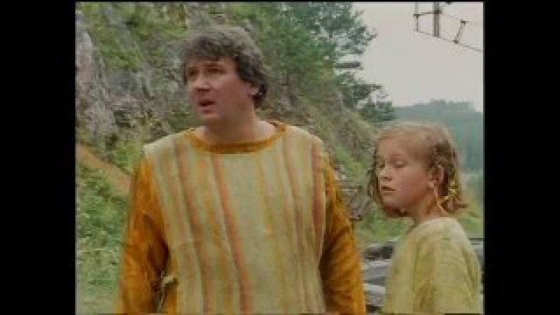 Чародей. Spellbinder. (Сериал 1995г. Австралия, Польша) 21 - 24 серии