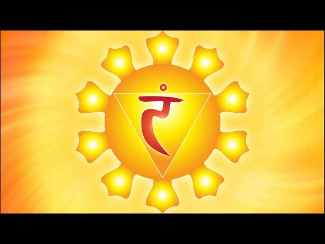 Медитация Активация чакры Манипура