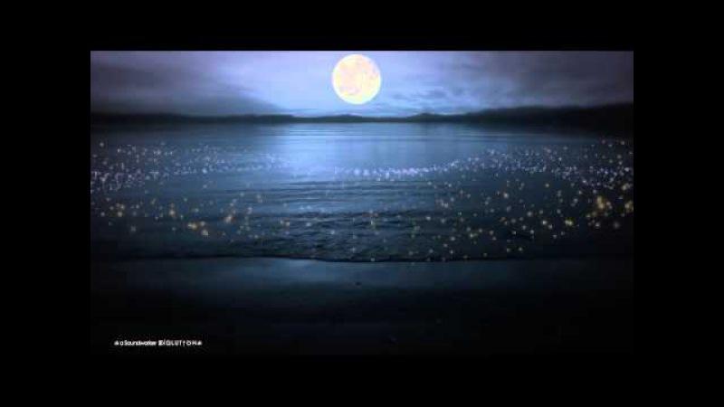 ॐ Full Moon Meditation ॐ FULL MOON DECEMBER 3rd 2017, 1047 am (COT)
