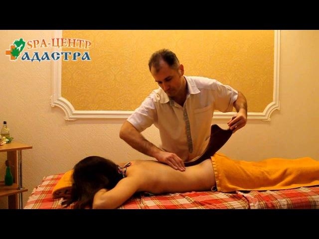 Японский массаж Slim-drainage. СПА-центр Адастра, Мариуполь