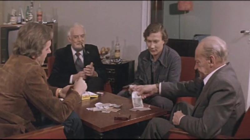 «Пропавшие среди живых» (1981) - детектив, реж. Владимир Фетин