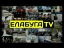 VUPUSK_TNT_210917