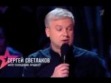 Минута Славы 25.03.2017.Виктория и Анна Старикова.