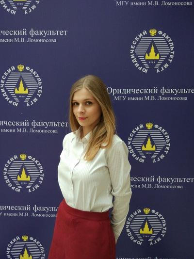 Елизавета Горбачёва