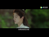 luhan @ 170414 fighter of the destiny trailer