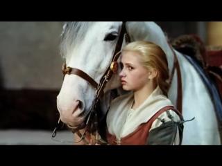 Принцесса - гусятница - Фильм сказка