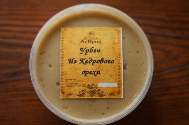 Урбеч (кедровый орех) 150 грамм