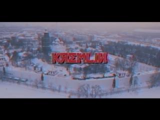 Vins ft. ElKa - Kremlin [OKLM Radio]