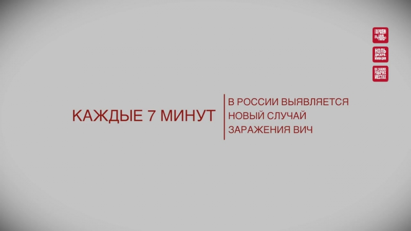 Фильм Уроки для взрослых Video Lessons for the Adults to Learn