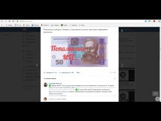 Видеоотчет розыгрыша от  от BESTSELLERS и Поповняшка Ua
