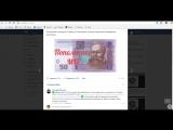 Видеоотчет розыгрыша от 18.03.17 от BESTSELLERS и Поповняшка Ua