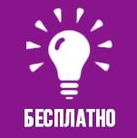 vk.com/afisha_kto/afisha_kto_free