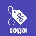 vk.com/wall-108606347?q=%23%D1%81%D0%BA%D0%B8%D0%B4%D0%BA%D0%B8