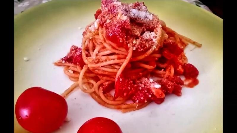 Kак я это сделал Amatriciana Don Saro con pomodorini freschi!