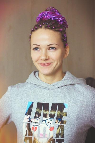 Ирина Вителару