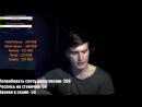 Mefisto Studio - Песня бродячего певца (со стрима 18.10.17)