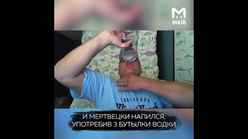 В Москве мужик выжил после смертельной дозы алкоголя. Врачи вах...