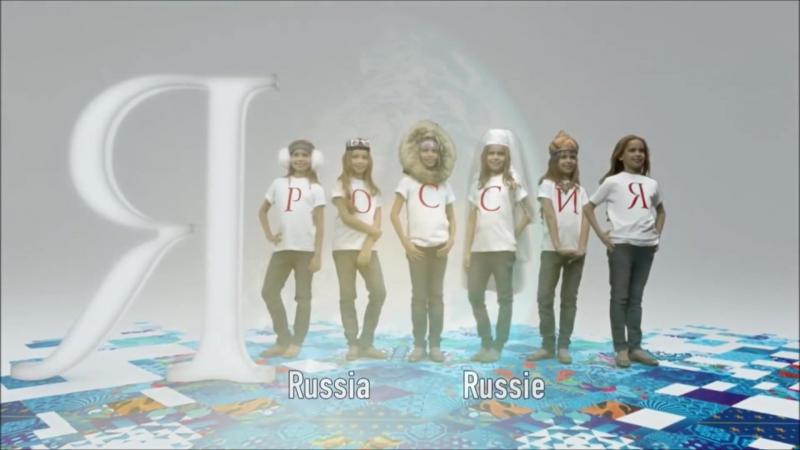 14.02.2014-Сны о России.(Дата-14.02.2014г.Источник-МОК,1 канал,ВГТРК)