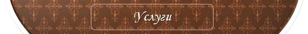 romira-penza.ru/index.php/en/uslugi