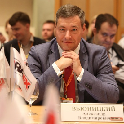 Александр Вьюницкий