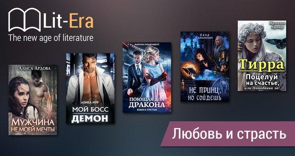 алисв ардова мое проклятие книга 1 Челябинская область