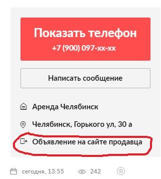 профиль пользователя на ирр