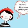 francofolle | Французский:уроки,кино,песни,книги