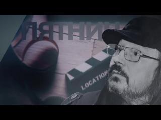 Вечер памяти Алексея Балабанова 19 мая на РЕН ТВ