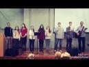 Молодежь Церкви Хреста Господня - Ты идешь