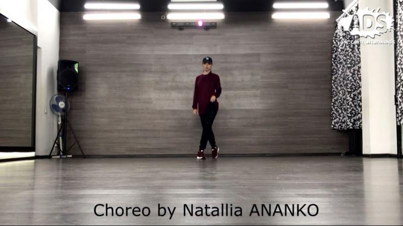 ANANKO DANCE SCHOOL_Choreo by Natallia Ananko_Lil Wayne-Amili
