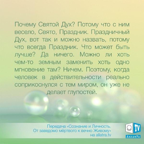 https://pp.userapi.com/c639519/v639519771/54ae1/a4fVp7g_5fc.jpg