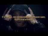 Егор Крид - Что они знают (Video Lyric, Текст Песни)