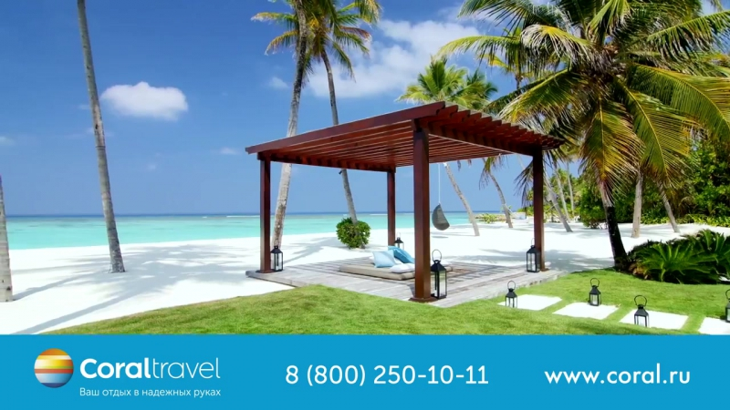 ONE AND ONLY REETHI RAH 5* Мальдивы