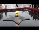 Церемония возложения венков и цветов к Могиле Неизвестного Солдата в Александровском саду.