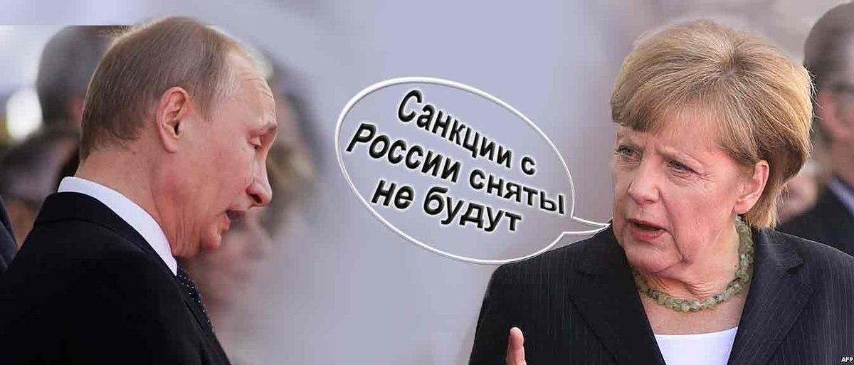 Послу Германии Райхелю объявили о недопустимости заявлений о возможности выборов на Донбассе без вывода войск РФ, - МИД - Цензор.НЕТ 7925