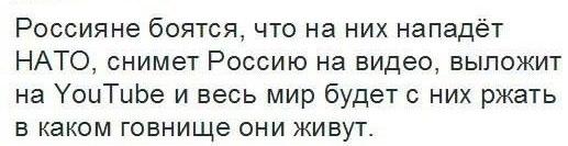 В РФ признали законной уголовную ответственность за участие в митингах - Цензор.НЕТ 9964
