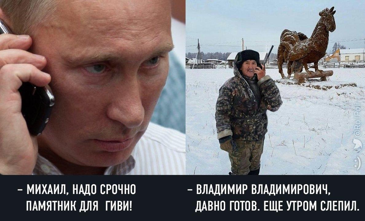 Климкин: С США ведутся дискуссии о предоставлении Украине оружия - Цензор.НЕТ 7671