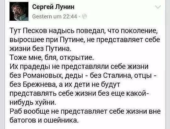 Пока российские войска находятся на территории Украины, даже теоретическая дискуссия о выборах на Донбассе невозможна, - Парубий - Цензор.НЕТ 4703