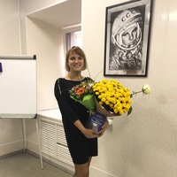 Татьяна Гилёва