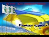 Піщанський НВК (1)