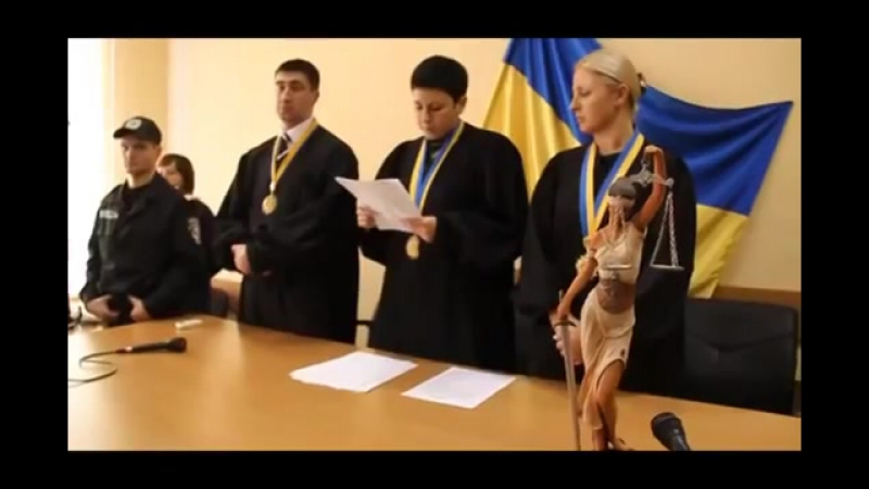Вирок родині Павліченків(відео з суду) Як підробляють кримінальні справи. 2012 рік. 5 частина