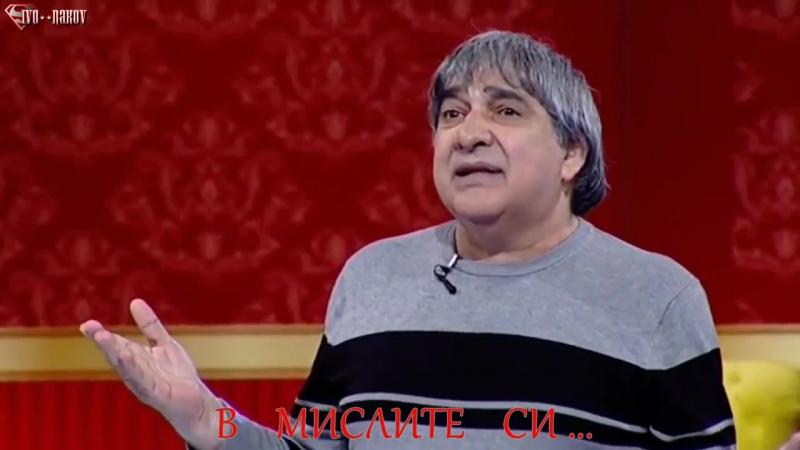 ® Люба Аличич Ако ме обичаш ме погледни ®