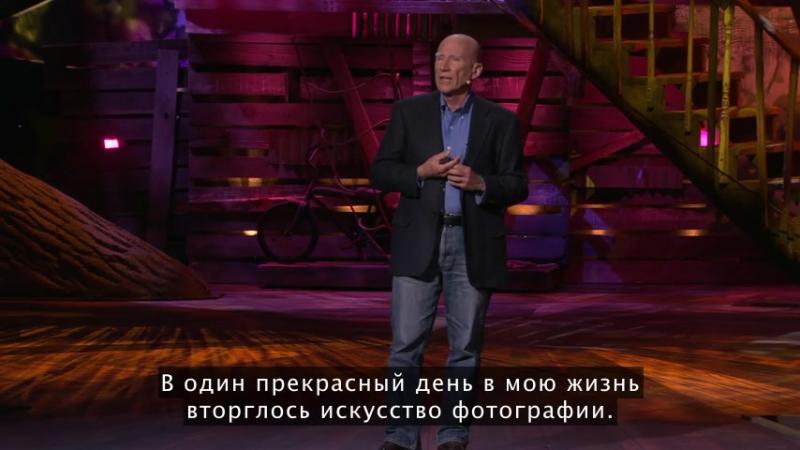 Себастьян Сальгадо Немая драма фотографии TED 2013 480p ru