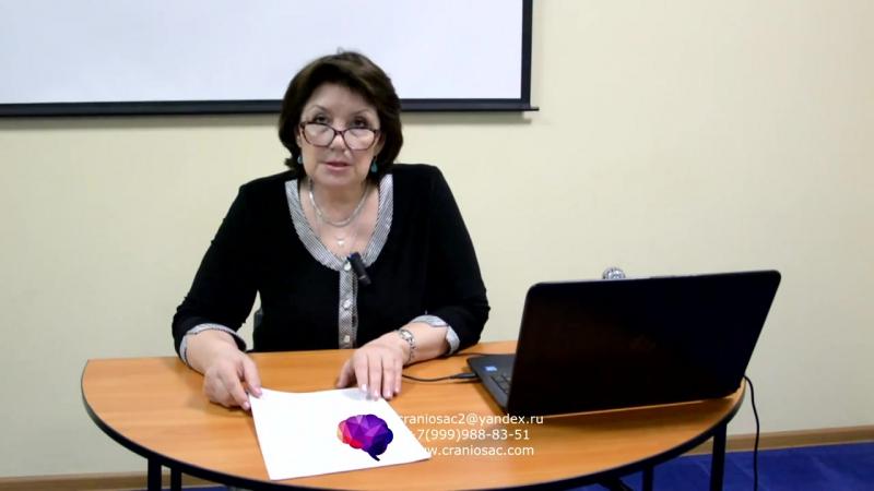 О Психокинезиологии рассказывает преподаватель Жарова Людмила Семеновна, врач-кинезиолог, ICAK.