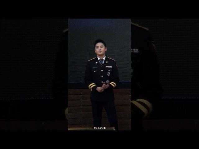 세로캠 170810 경기남부경찰홍보단 몰카착카 마지막콘서트 거위의 꿈 김준수 XIA