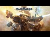 Warhammer 40.000: Space Marine Official Trailer [HD]
